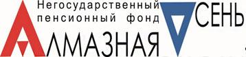 Изображение - Рейтинг нпф россии в этом году almaznaya-osen-1