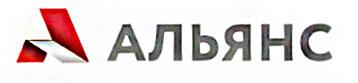 Изображение - Рейтинг нпф россии в этом году alyans-1