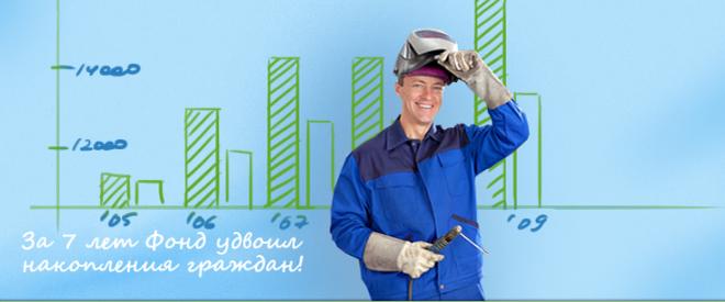 Изображение - Негосударственный пенсионный фонд большой bolshoy-npf
