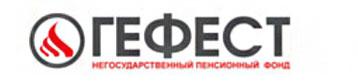 Изображение - Рейтинг нпф россии в этом году gefest-1