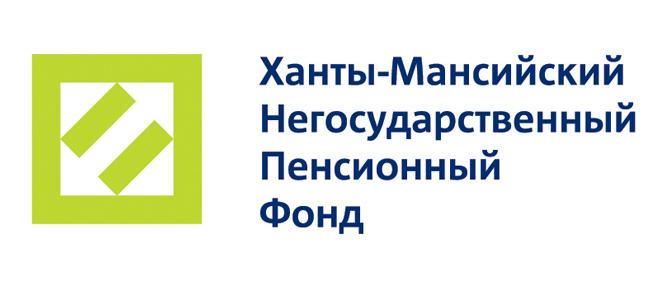 Ханты мансийский негосударственный пенсионный фонд личный кабинет в сургуте нефтегарант негосударственный пенсионный фонд личный кабинет