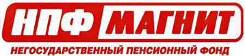 Изображение - Рейтинг нпф россии в этом году magnit-1