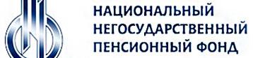 Изображение - Рейтинг нпф россии в этом году natsionalnyiy-1