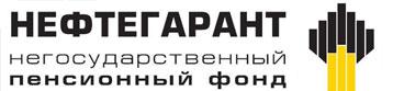 Изображение - Рейтинг нпф россии в этом году neftegarant-1