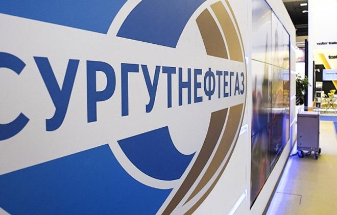Изображение - Нпф сургутнефтегаз — негосударственный пенсионный фонд npf-surgutneftegaz