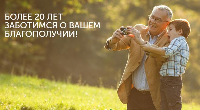 официальный сайт нпф телеком союз