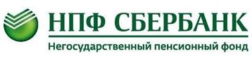 Изображение - Рейтинг нпф россии в этом году sberbank-mini