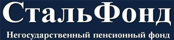 Изображение - Рейтинг нпф россии в этом году stalfond-1
