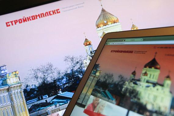 стройкомплекс нпф официальный сайт