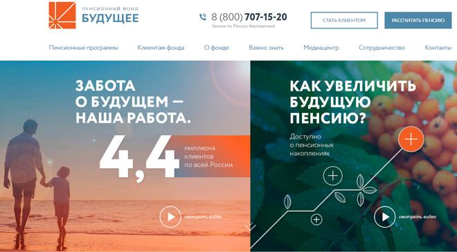 Уралсиб сайт
