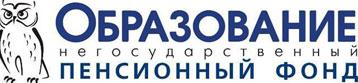 Изображение - Рейтинг нпф россии в этом году obrazovanie-1