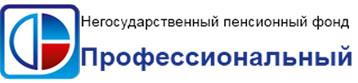 Изображение - Рейтинг нпф россии в этом году professionalnyiy-npf-1