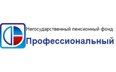юридическая консультация москва официальный сайт