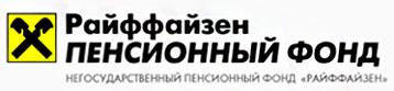 Изображение - Рейтинг нпф россии в этом году rayffayzen-1