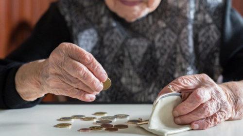 Социальные выплаты ПФР